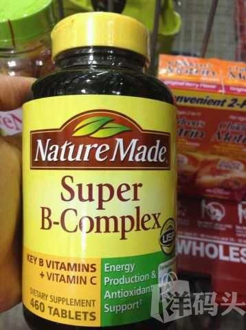 美国Nature Made Super B-Complex 复合维生素B族+VC