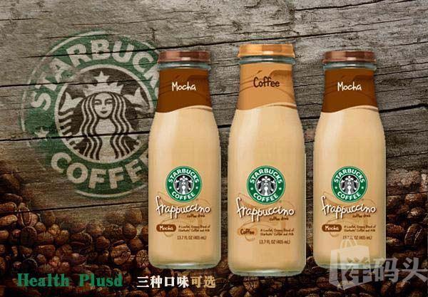 (国内现货)星巴克 Starbucks 星冰乐咖啡 即饮咖啡 6瓶 三种口味