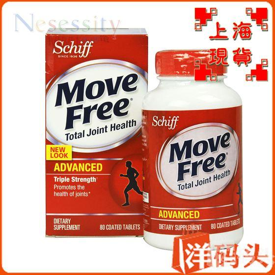 【上海現貨】美國Schiff Move Free Advanced 紅瓶維骨力 80粒