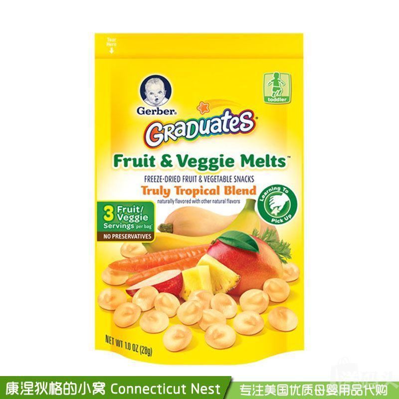 【现货】美国GERBER嘉宝水果蔬菜热带风味混合酸奶溶豆28g 14.12