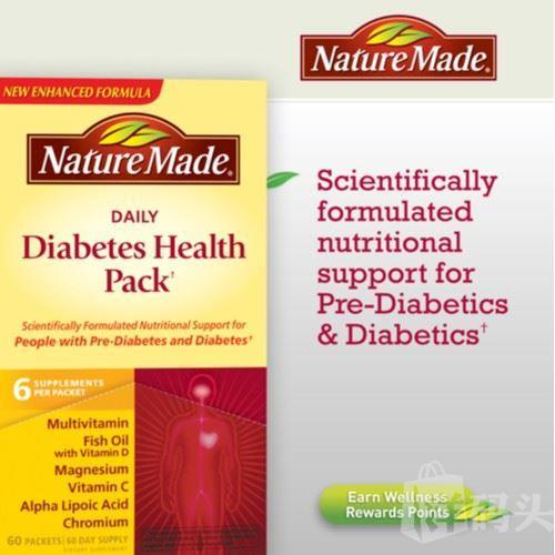 Nature Made糖尿病健康包60包