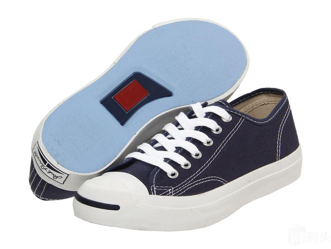 Converse Jack Purcell CP (帆布)