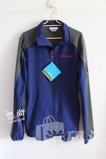 国内现货 哥伦比亚/C.olumbia 男士蓝灰拼接色防尘外套S