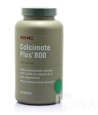 (美国直邮)GNC柠檬酸苹果酸钙镁VD3片 240片 补钙健骨