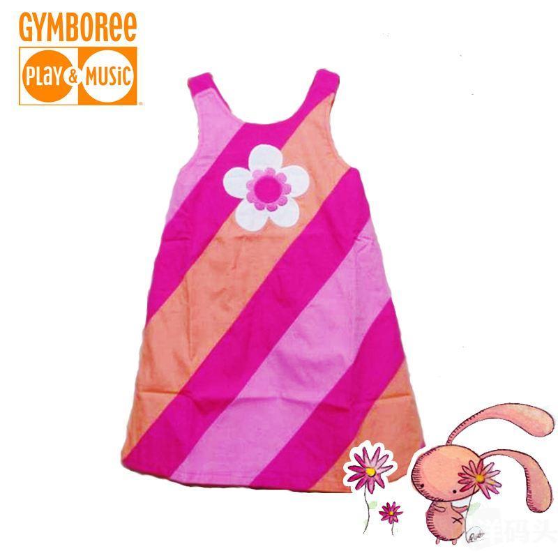 Gymboree 金宝贝儿童背心裙