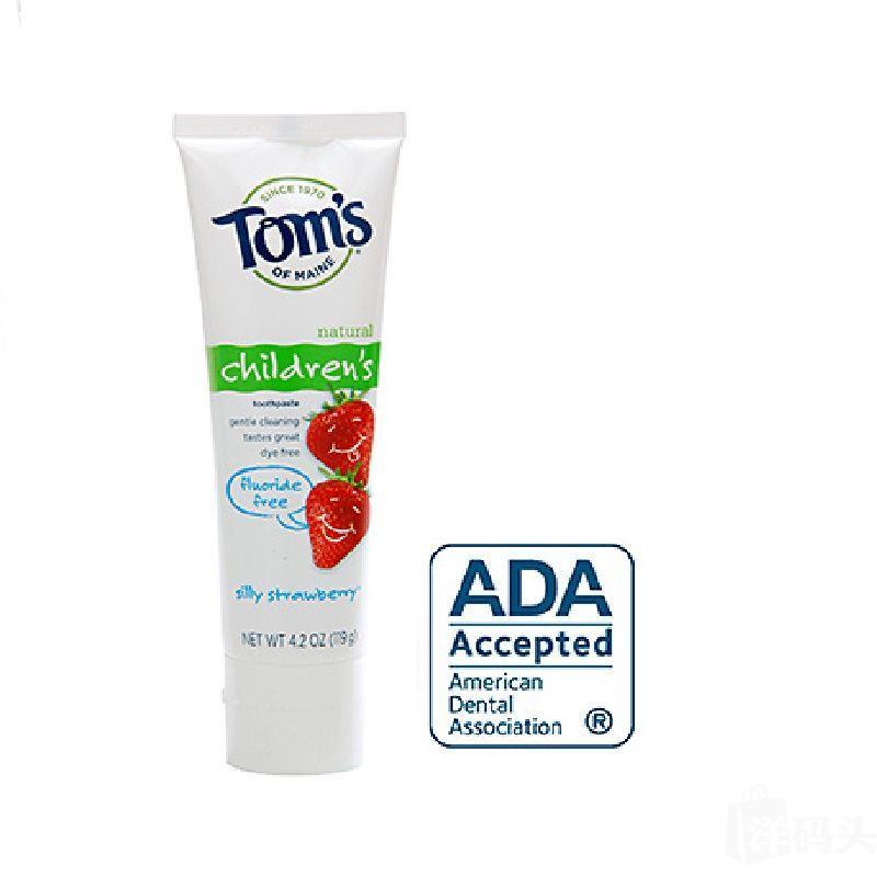 美国直邮Tom's of Maine天然无氟儿童牙膏119g草莓味满¥200包邮