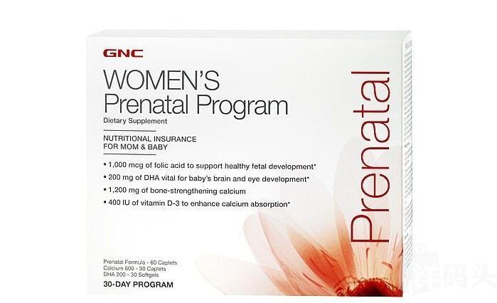 美国直邮 美国GNC 孕妇营养包维生素+钙+DHA 30天孕妇套装3盒装
