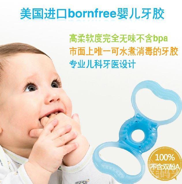 美国代购进口bornfree婴儿磨牙牙胶 婴幼儿牙胶 磨牙棒 宝宝牙刷