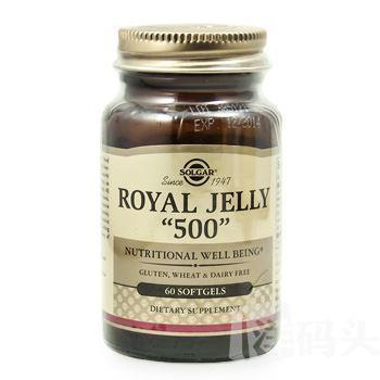 (美国直邮)奢华Solgar浓缩蜂王浆500mg60粒 增强免疫力