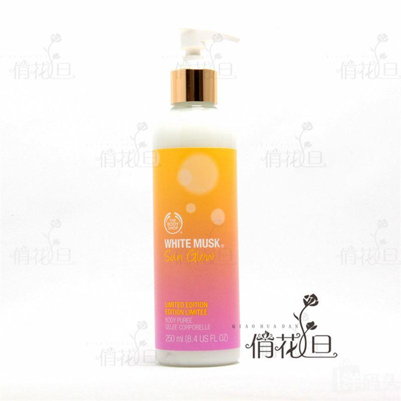 TBS美体小铺thebodyshop白麝香夏日阳光身体乳液250ml