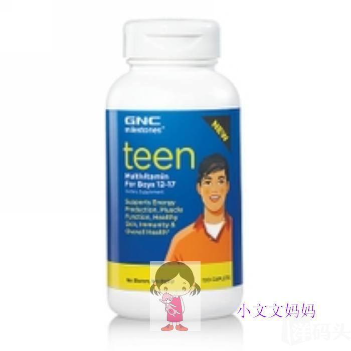 GNC 青少年男性综合维生素矿物质120片 12-17岁