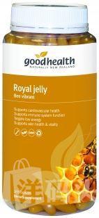新西兰 Good Health蜂王浆胶囊 1000mg 365粒 国内现货
