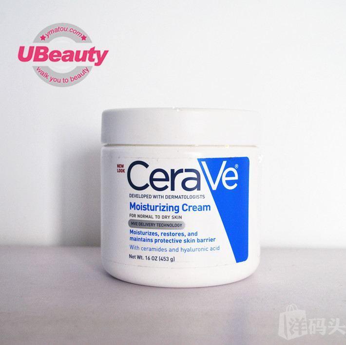最新款 CeraVe 全天然保湿修复滋润补水 面霜 453g 美国正品