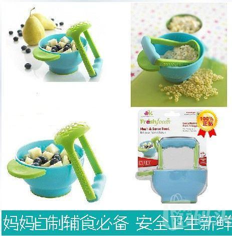NUK freshfoods宝宝食物 手动婴儿辅食研磨碗自制果泥必备/研磨器