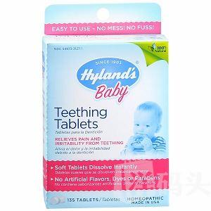 美国直邮 天然顺势 Hyland's baby 缓解出牙不适小片 135片全天然