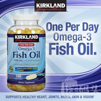 【美国直邮】Kirkland Omega-3高浓度肠溶型深海鱼油 1200mg 180