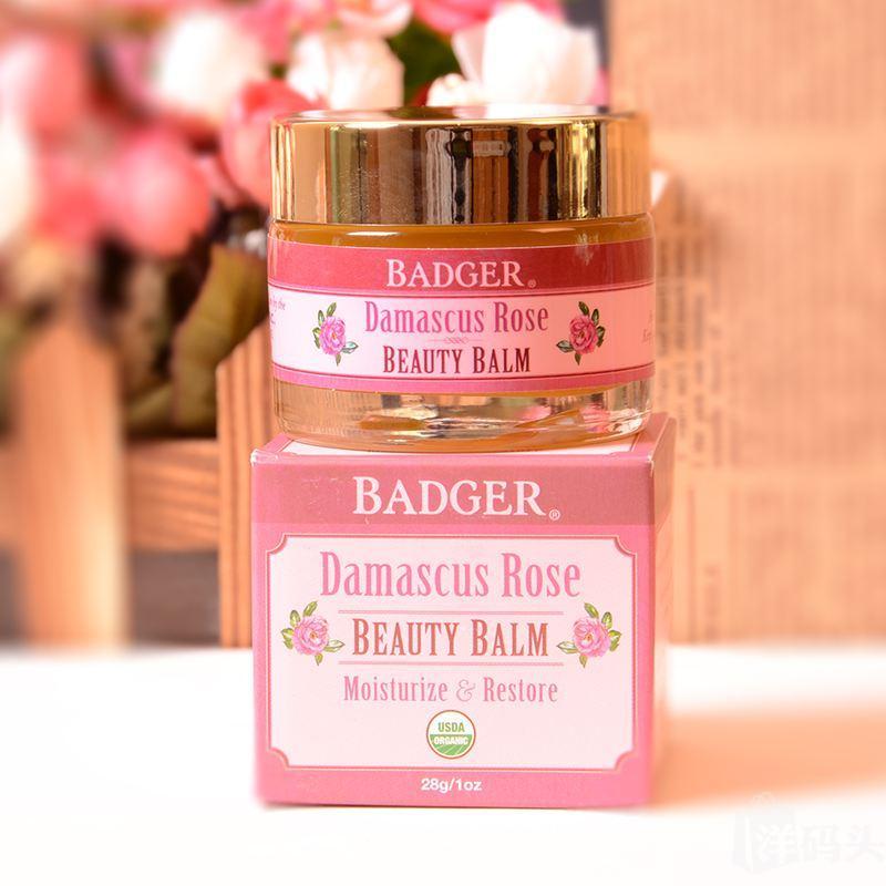 包邮美国正品代购新包装Badger贝吉獾招牌顶级玫瑰美颜膏28G滋润