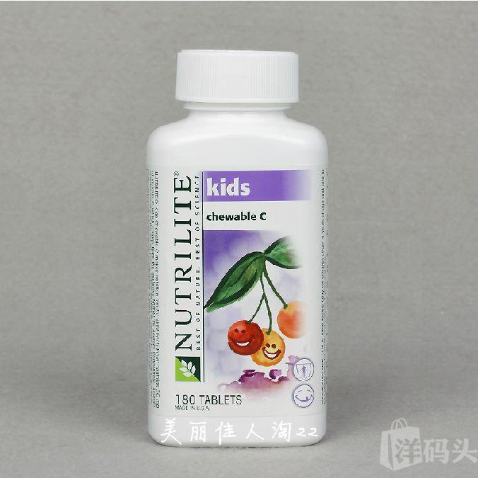 美国Amway/安利维生素C儿童咀嚼片/纽崔莱天然VC/提高免疫力 180粒