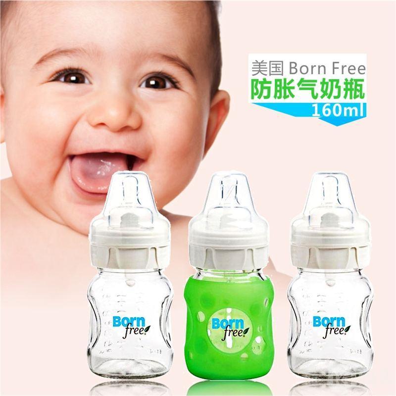 Born Free奶瓶套装160ML三个装送硅胶套