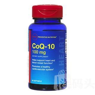 GNC辅酶CoQ-10 100mg保护心脏软胶囊 120粒