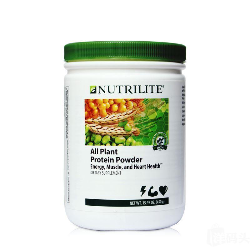Amway美国安利产品蛋白粉纽崔莱蛋白质粉冲剂保健品营养品450g