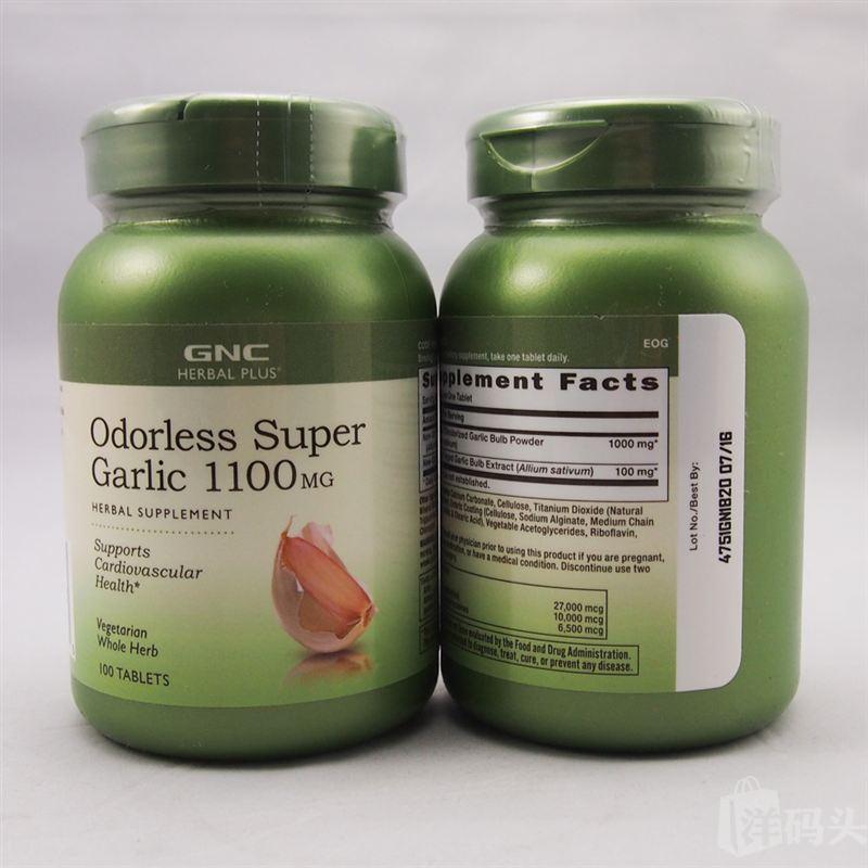 国内现货 GNC肠溶无嗅超级大蒜素片精华1100mg提高免疫调节血糖