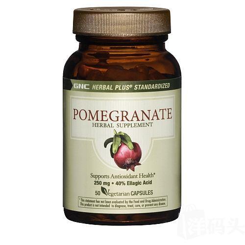 【美国护航直邮】GNC Pomegranate石榴籽精华 美容 抗氧化保护心脏