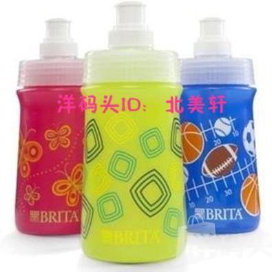 美国直邮brita碧然德儿童运动水壶滤水杯净水瓶384ml