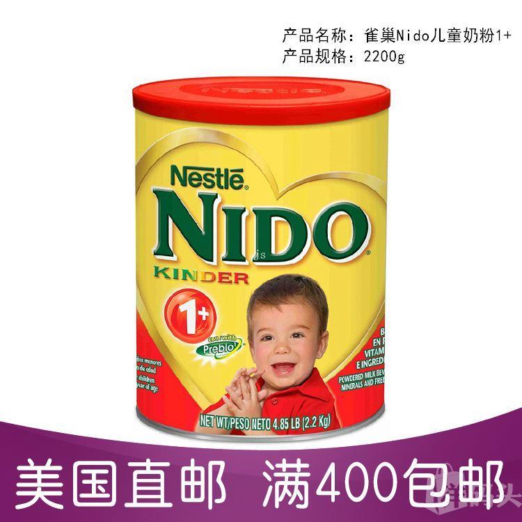 美国直邮代购 Nestel雀巢NIDO益生元全脂即溶奶粉 1岁以上婴幼儿