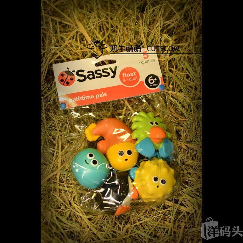 【现货】美国正品Sassy婴儿洗澡喷水玩具洗浴玩具5只 安全不含BPA