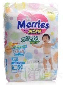 日本全进口 花王 拉拉裤 L50片 增量装 短裤式训练裤▲二包包邮!