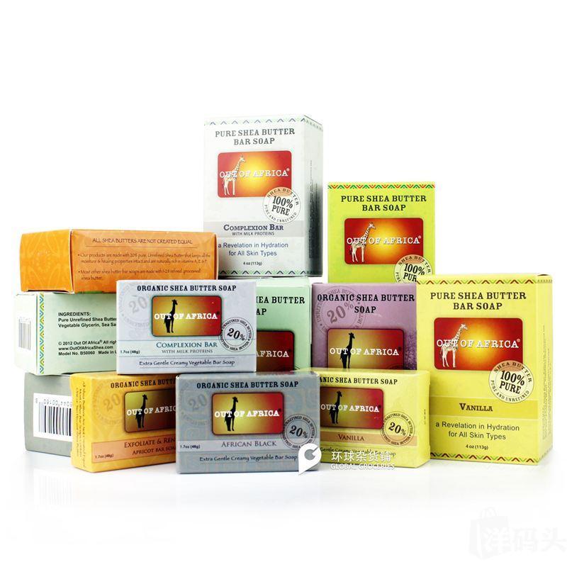 美国埃菲卡Out Of Africa天然有机乳木果洁面皂精油皂7种香型113g