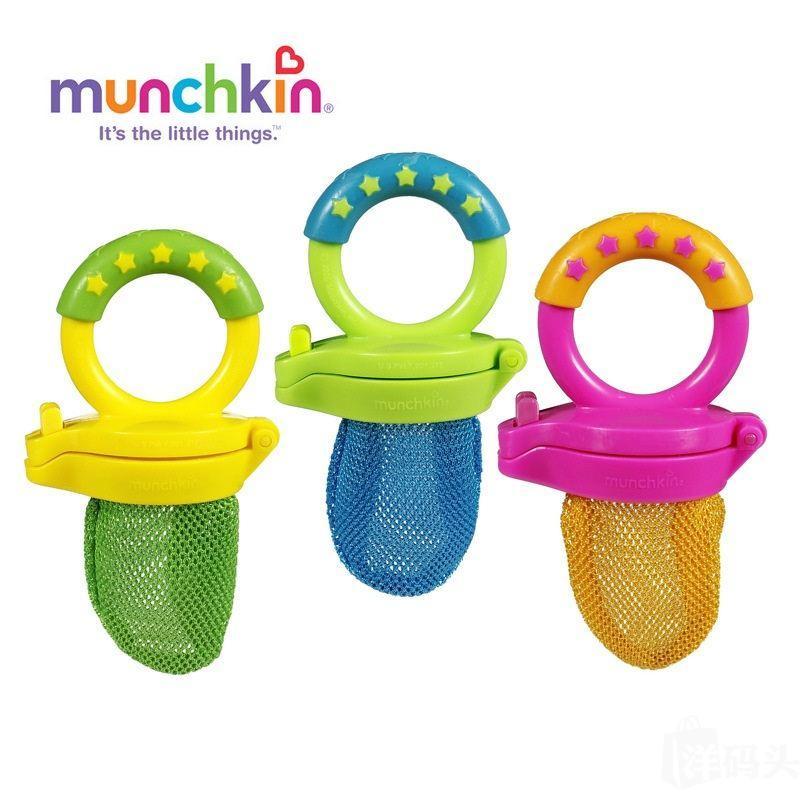 美国进口 Munchkin 儿童新鲜食物 咬咬袋 宝宝出牙磨牙必备