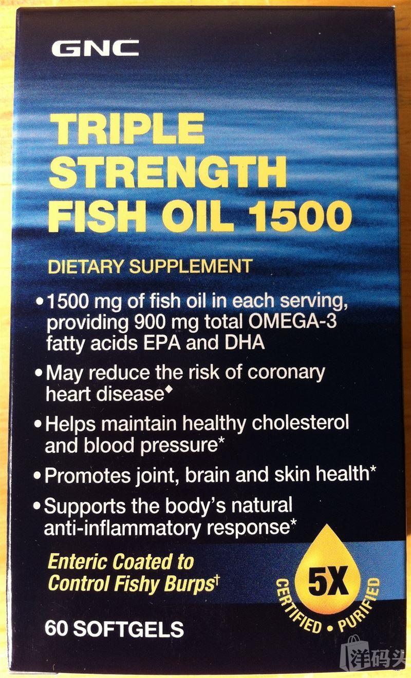 GNC健安喜 三倍效力高浓缩深海鱼油 1500 降血脂胆固醇 60粒