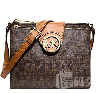Michael Kors/MMK Fulton Large Crossbody 多色