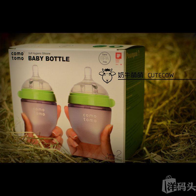 美国comotomo母乳实感防胀气宽口硅胶奶瓶150ml/250ml 拆单 独立装