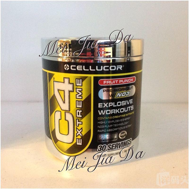 美国直邮CellucorExtremeC4极限浓缩氮泵/训练增强肌力  177g