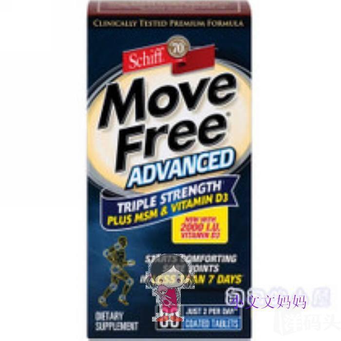 美国直邮 Schiff Move Free维骨力 MSM+ VD1500mg 80粒 最新包装