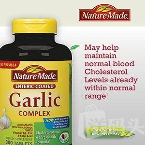美国原装 Nature Made Garlic 肠溶大蒜精华素复合VB 叶酸300片