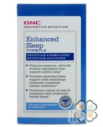 美国原装GNC  Enhanced Sleep蓝瓶助睡眠配方60粒改善睡眠黑眼袋