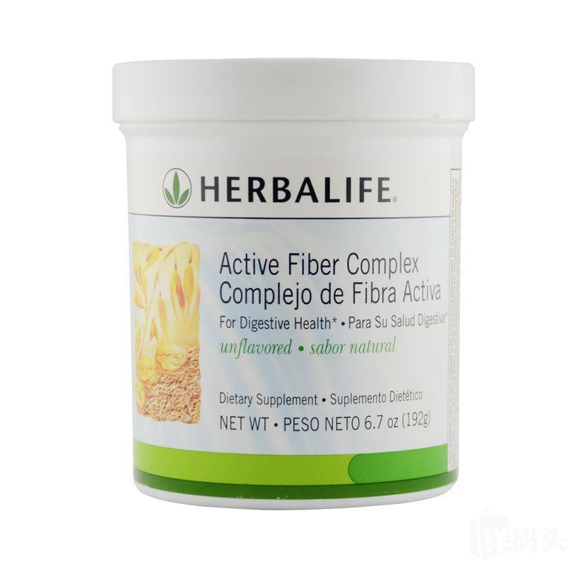 herbalife康宝莱膳食纤维粉 代餐粉 减肥排除肠道油脂 保税仓发货