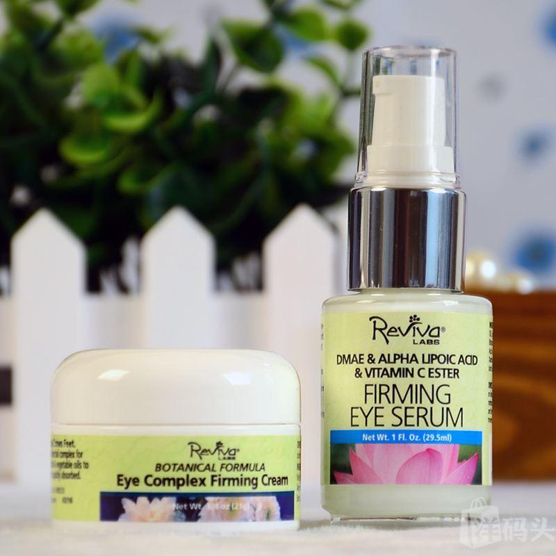 正品 包邮Reviva Labs丽蕴眼霜+眼部精华去细纹黑眼圈 最新现货