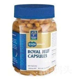 新西兰直邮 蜜纽康/Manuka Health蜂王浆 365粒 纯天然蜂蜜产品 H