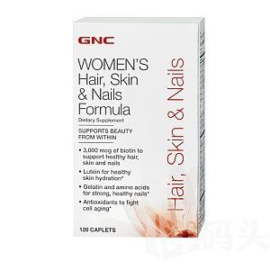 美国直邮 GNC Hair, Skin & Nails Formula