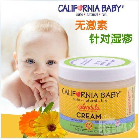 California Baby加州宝宝金盏花霜湿疹霜 预防湿疹干燥 2oz 57g