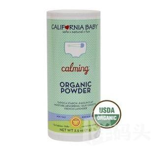 【超级奶爸】CaliforniaBaby加州宝宝不含滑石镇静有机爽身粉 71g