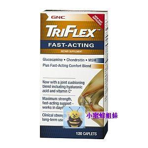 【小蜜蜂姐妹】GNC Triflex 速效型维骨力 速效缓解关节炎疼痛