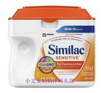 Similac雅培一段金盾/1段防胀气奶粉 658g