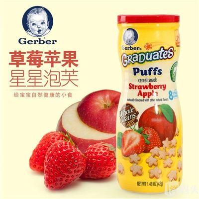 美国Gerber 嘉宝星星泡芙42G苹果草莓/香蕉等6个口味可选