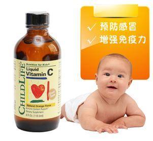 满200包直邮Childlife VC 维生素C补充液118.5ml